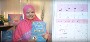 Kaedah Cepat Membaca Al Quran – Al-Barqy