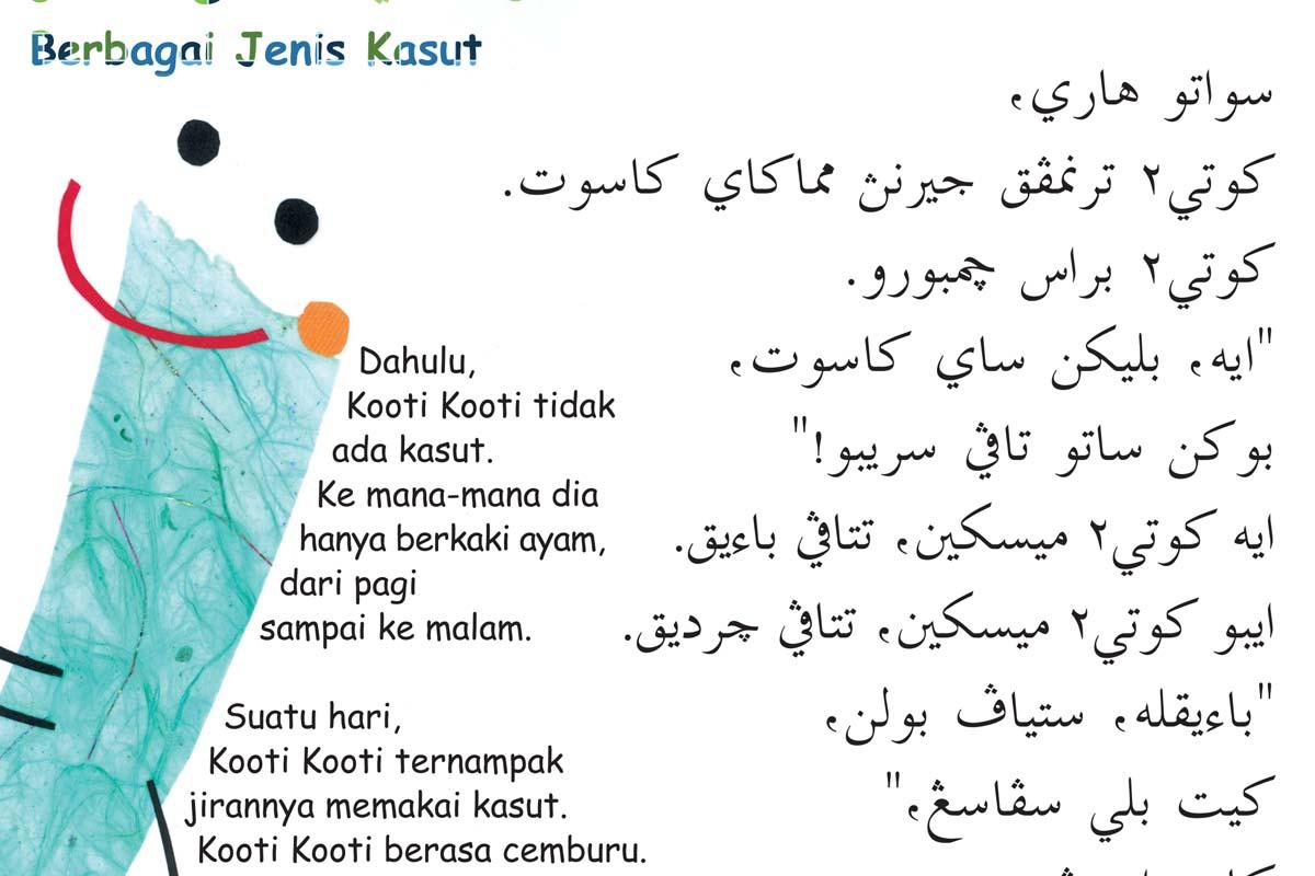 Read more about the article Betulkah Asal Usul Tulisan Jawi Dari Tanah Jawa?