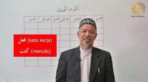 Teknik Mudah Bina Ayat Arab – Fi'il Madhi