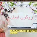 Siri Asas Fardhu Ain Episod 1 – Kenali Rukun Iman