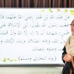 Siri Asas Fardhu Ain Episod 2 – Kenali Rukun Islam