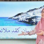 Siri Asas Fardhu Ain Episod 4 – Beriman Kepada Malaikat