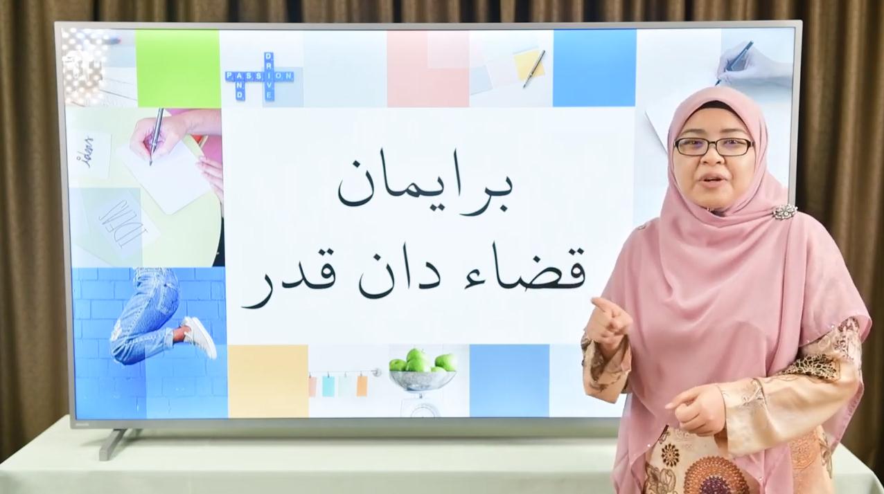 Siri Asas Fardhu Ain Episod 11 – Beriman Kepada Qada' dan Qadar