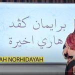 Siri Asas Fardhu Ain Episod 7 – Beriman Kepada Hari Kiamat